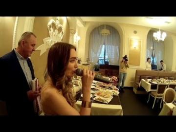 Ведуча весілля Київ